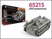 Конструктор World of tanks  Stug III ausf. G 299 деталей фото