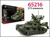 Конструктор World of tanks  СУ-5 273 детали фото